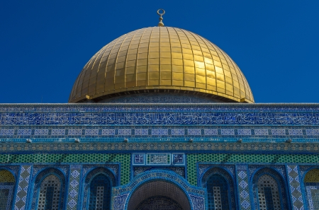 mohammed: Dome of the rock in the old city of jerusalem , Israel