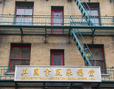 SAN FRANCISCO - MARCH 20 : Apartment building in San Franciscos Chinatown on March 20 2013 , San Franciscos Chinatown the oldest Chinatown in the US