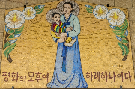 NAZARETH - OCT 15 : Korean mosaic in the Basilica of the Annunciation in Nazareth Israel on October 15 2012 ,is a gift from Korean Catholics to the church, alongside other different nations.