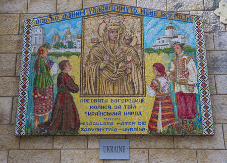 ukranian: NAZARETH - OCT 15 : Ukranian mosaic in the Basilica of the Annunciation in Nazareth Israel on October 15 2012 ,is a gift from Ukranian Catholics to the church, alongside other different nations.