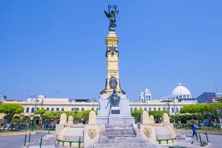 SAN SALVADOR, EL SALVADOR - mayo 06: La Plaza Libertad de San Salvador, El Salvador el día 06 Mayo 2016. Plaza Libertad fue el punto de partida de la ciudad s expansión en el medio del siglo 16?.
