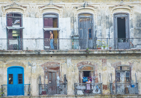 architectural heritage of the world: HAVANA , CUBA - JULY 18 : Architectural details in old town of Havana Cuba on July 18 2016. The historic center of Havana is UNESCO World Heritage Site since 1982.