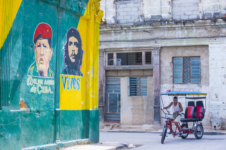 adobe wall: HAVANA, CUBA - JULY 18 : Street view of the old town of Havana Cuba on July 18 2016. The historic center of Havana is UNESCO World Heritage Site since 1982. Editorial