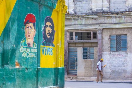 HAVANA, CUBA - JULY 18 : Street view of the old town of Havana Cuba on July 18 2016. The historic center of Havana is UNESCO World Heritage Site since 1982. Editorial