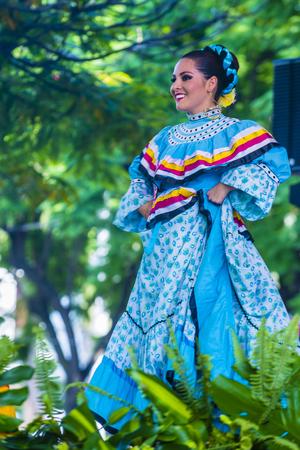 GUADALAJARA , MEXICO - AUG 28 : Dancer Participates at the 23rd International Mariachi & Charros festival in Guadalajara Mexico on August 28 , 2016.