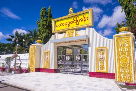 MANDALAY , MYANMAR - SEP 02 : Mahamuni Pagoda in Mandalay, Myanmar on September 02 2017. Mahamuni is a Buddhist temple and major pilgrimage site, located southwest of Mandalay Editorial