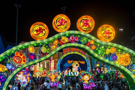 SINGAPORE - FEB 21 : The Year of the Dog Celebration lanterns at River Hongbao in Singapore on Februery 21 2018. The event is held anualy at The Marina Bay to welcome Lunar New Year. 写真素材 - 132500714