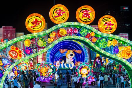 SINGAPORE - FEB 21 : The Year of the Dog Celebration lanterns at River Hongbao in Singapore on Februery 21 2018. The event is held anualy at The Marina Bay to welcome Lunar New Year. 写真素材 - 132500718