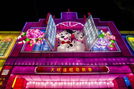 SINGAPORE - FEB 21 : The Year of the Dog Celebration lanterns at River Hongbao in Singapore on Februery 21 2018. The event is held anualy at The Marina Bay to welcome Lunar New Year.