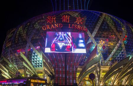 MACAU - MARCH 07 : The exterior of Lisboa hotel and casino on March 07 , 2018 in Macau . The hotel opened on 1970 and its have a total of 2,362 rooms