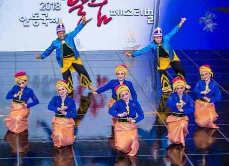 ANDONG , SOUTH KOREA - OCT 02 : Dancers from Anak seni asia Dance groupe of Malaysia perform at the Maskdance festival held in Andong South Korea on October 02 2018