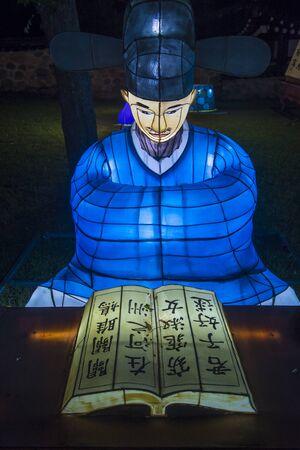 JINJU , SOUTH KOREA - OCT 07 : Colorful lantern decoration during the Jinju Lantern Festival in Jinju , South Korea on October 07 2018