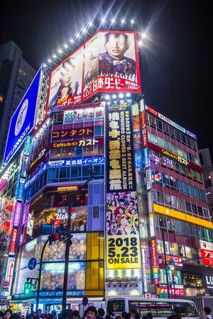 Tokio - 20 maja: Nocny widok dzielnicy Shibuya w Tokio Japonia 20 maja 2018 r. Shibuya jest jedną z najbardziej kolorowych i ruchliwych dzielnic Tokio