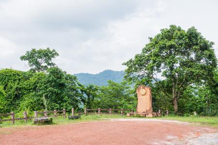 paisaje natural: Paisaje natural del Parque Nacional Pang Sida, Tailandia Editorial