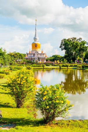 maha: Na Dun pagoda at Maha Sarakham province, Thailand