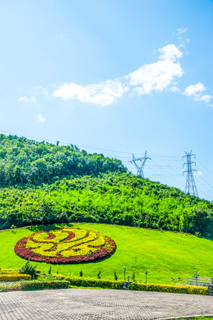 ton: Garden at Mae Ping Ton Lang Dam, Thailand.