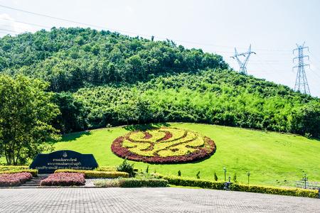 lang: Garden at Mae Ping Ton Lang Dam, Thailand.