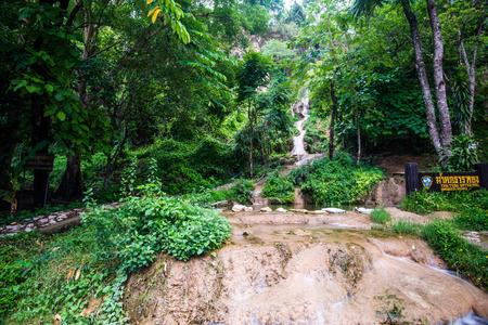 tong: Tan Tong waterfall at Phayao province, Thailand Stock Photo