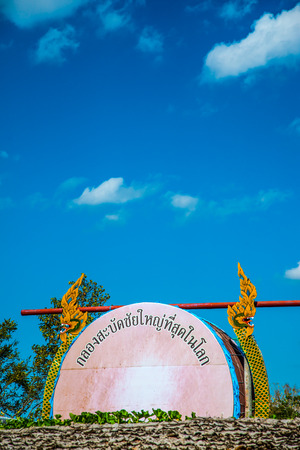 chiangmai province: Klong Sabadchai, Thai Lanna Style Drum at Chiangmai Province