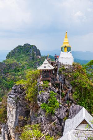 hill of the king: Pagoda on mountain at Chalermprakiat Prachomklao Rachanusorn temple, Thailand Editorial
