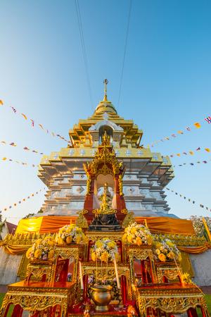 that: Beautiful Pagoda at Phra That Doi Saket Temple, Thailand