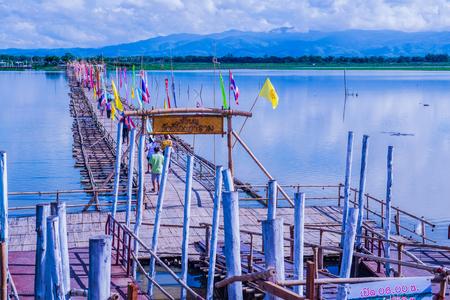 floating bridge: Bamboo bridge on the lake at Phayao province, Thailand