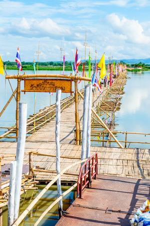 Bamboo bridge on the lake at Phayao province, Thailand