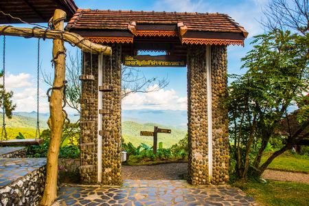 see through: Natural view see through door frame at Huai Nam Dang national park, Thailand.