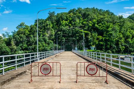 Concrete road on Kiew Lom dam, Thailand