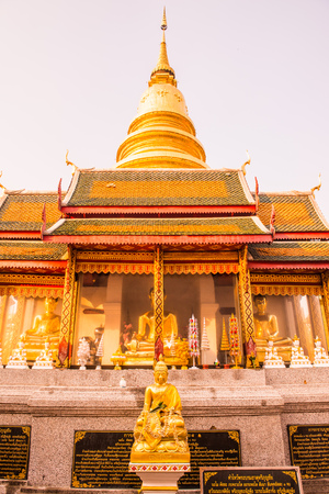 Beautiful Lanna pagoda at Phrathat Hariphunchai temple, Thailand. Stock Photo