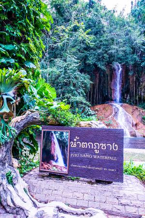 Landschaft Blick auf Phu Sang Wasserfall, Thailand.