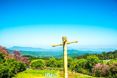 wang: Park of Khun Wang Royal Project, Thailand.