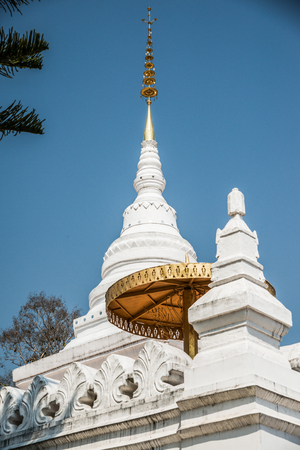 White pagoda at Nan city, Thailand. Stock Photo