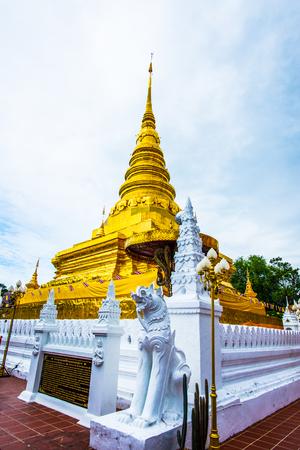 Beautiful pagoda of Prathat Chaehaeng temple at Nan province, Thailand.