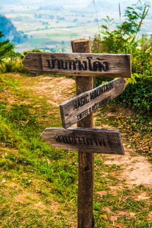 Directional Sign of Phu Langka National Park, Thailand.
