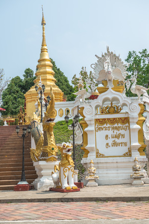 Golden pagoda at Prathat Doi Wao temple, Thailand. 写真素材
