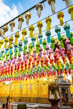 Phra That Hariphunchai pagoda with beautiful lantern in Lamphun Lantern Festival, Lamphun province.