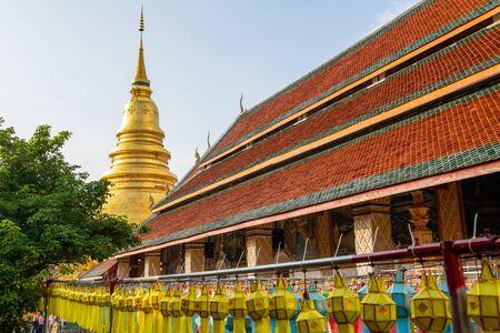 Phra That Hariphunchai pagoda in Lamphun province, Thailand.