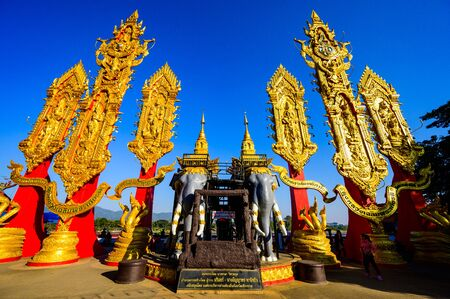 Tung Luang Chalerm Phrakiat at Golden Triangle in Chiang Saen District, Chiang Rai Province.