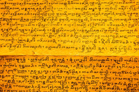 CHIANG MAI, THAILAND - February 11, 2021 : Lanna Alphabet in Ancient Book, Chiang Mai Province.