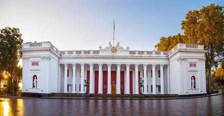 odessa: city hall in Odessa Ukraine