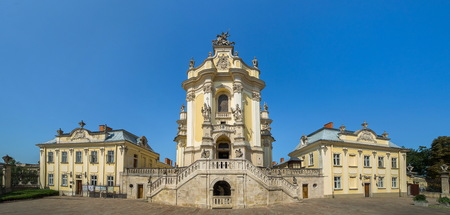 front view: panoramic view of st. George church in Lvov Ukraine Editorial