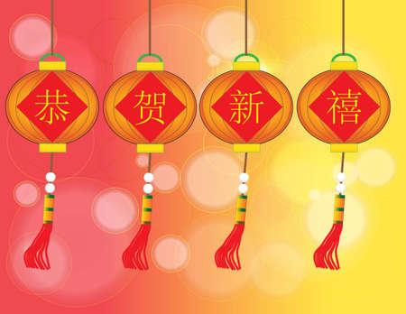 Voor nog meer Wealth - gong hij xin xi - Chinese Gunstige Word