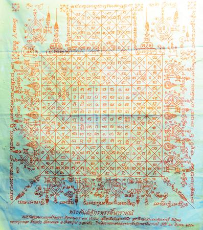 talism: El talism�n con car�cter antiguo en el pa�o en el mercado.