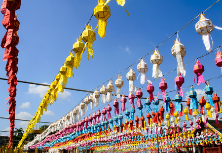 The Colorful Hanging Paper Lantern in the Festival of Thailand.