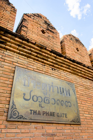 Tha Phae Gate of Ancient Fort at Chiang Mai,Thailand. Editorial