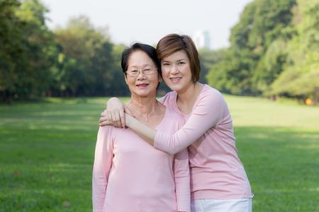 Portrait of Asian women in the park