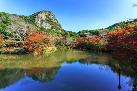 Mifuneyama Rakuen Garden in Saga, Japan
