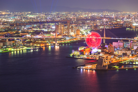 cosmo: Osaka view at night from Cosmo tower, Japan