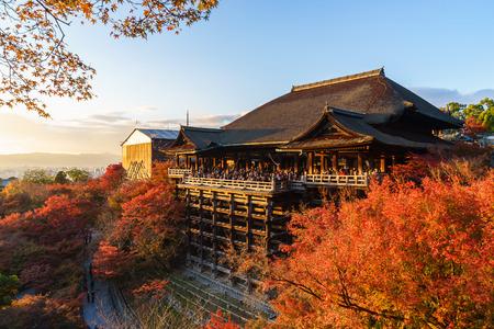 Sunset at Kiyomizu-dera Temple in Kyoto, Japan Banque d'images
